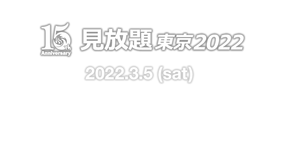 見放題東京2018|2018.3.3 (sat) - at Tokyo Shinjuku-Area