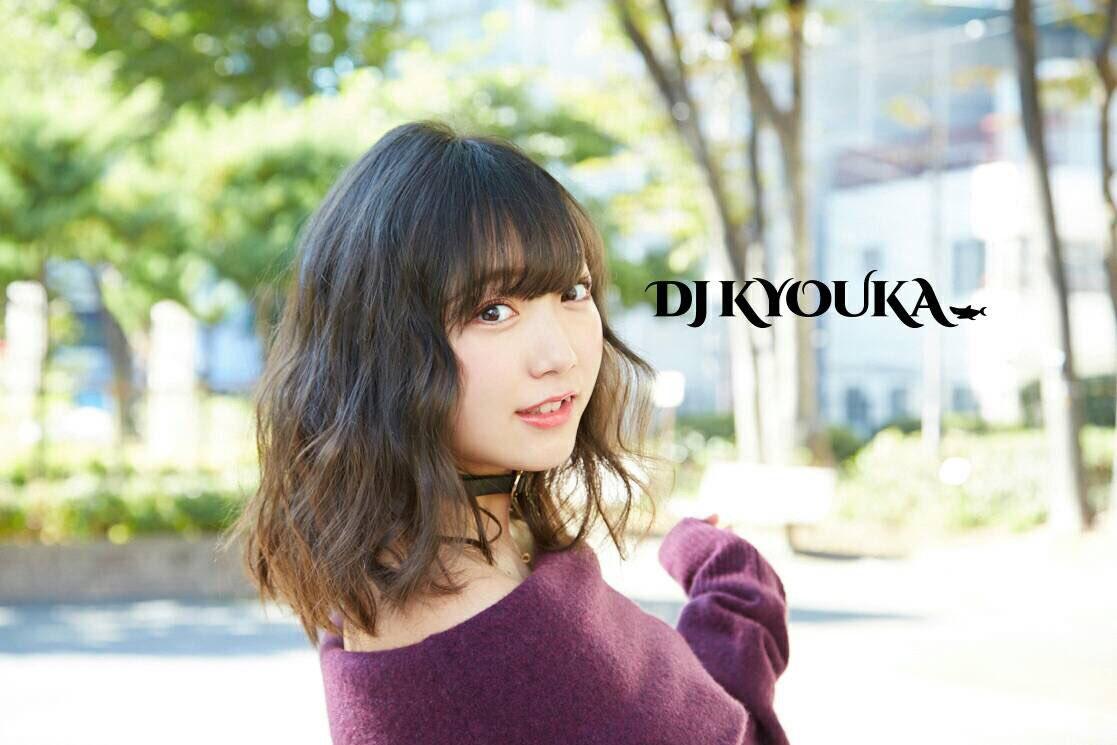 DJ KYOUKA a.k.a 夢みるアドレセンス